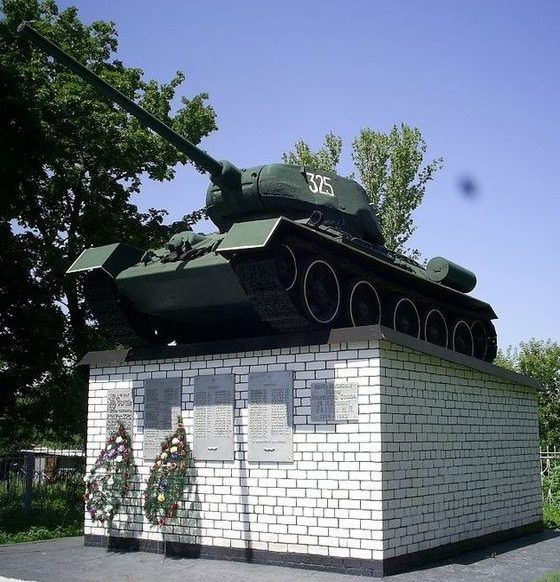 п. Белый Колодец Волчанского р-на