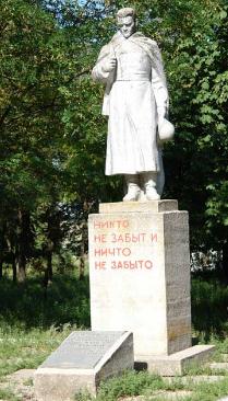с. Граково Двуречанского р-на. Памятник на братской могиле, в которой похоронено 29 воинов