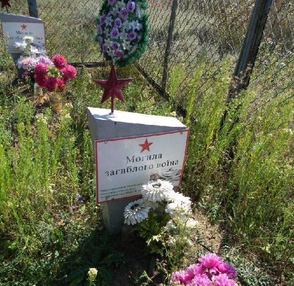 п. Ольшаны Дергачевского р-на. Могилы неизвестных воинов, погибших в боях за поселок