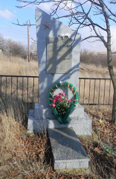 с. Мироновка Золочевского р-на. Памятный знак погибшим землякам на околице села