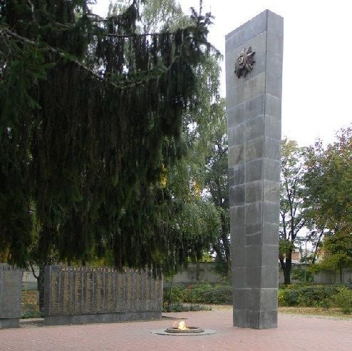 г. Змиев братская могила по улице Гагарина