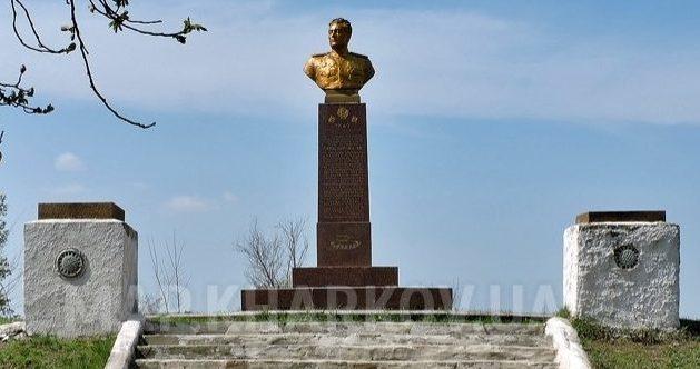 г. Змиев Змиевского р-на. Бюст дважды Герою Советского Союза З.Л.Слюсаренко