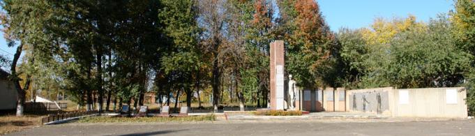 с. Сидоренково Валковского р-на. Сельский мемориал