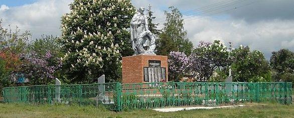 с. Константовка Змиевского р-на. Памятник в центре села, установлен на братской могиле, в которой похоронен 31 воин, погибший при освобождении села от немецко-фашистских захватчиков
