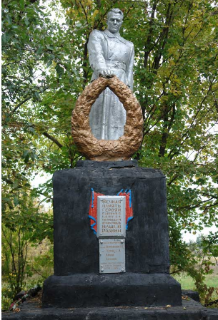 с. Дудовка Зачепиловского р-на. Памятник установлен на братской могиле, в которой похоронено 6 советских воинов. Здесь же размещен памятный знак воинам– односельчанам, не вернувшимся с войны.