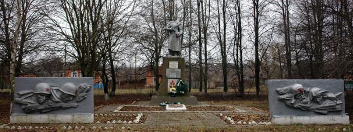 с. Великая Рогозянка Золочевского р-на. Общий вид братской могилы