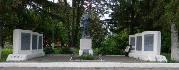 с. Старые Валки Валковского р-на