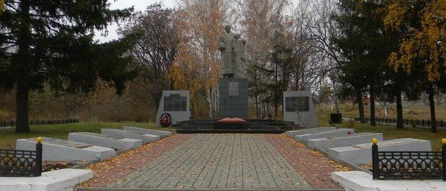 п. Старый Мерчик Валковского р-на. Общий вид братской могилы