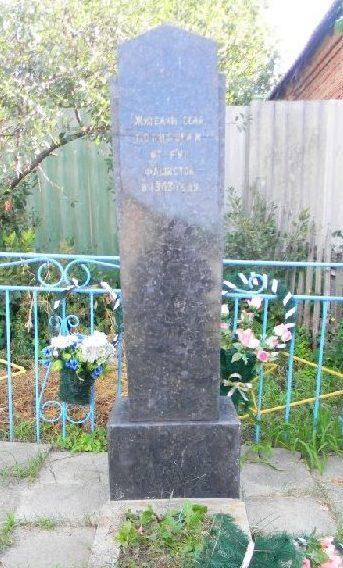 п. Старый Салтов Волчанского р-на. Обелиск на братской могиле, в которой похоронено 24 мирных жителя, погибших во время войны от рук фашистов