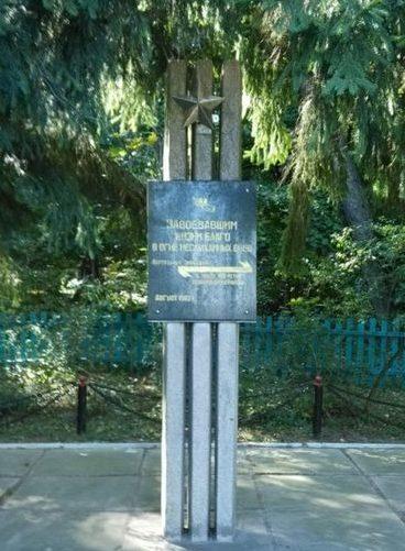 с. Коропово Змиевского р-на. Памятный знак партизанам