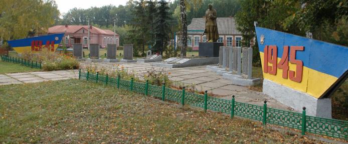 с. Черемушная Валковского р-на. Общий вид братской могилы