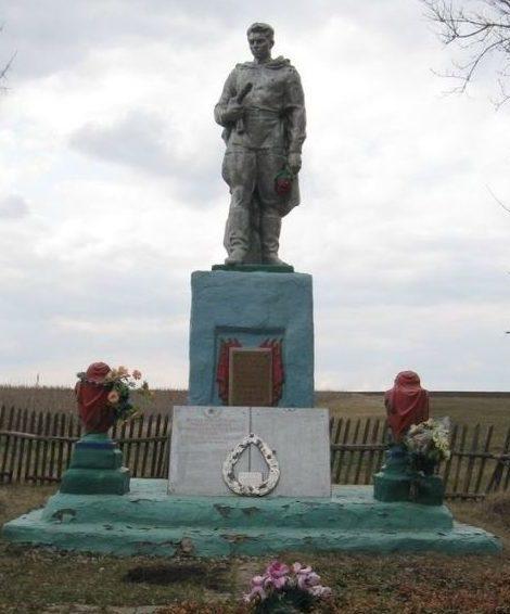 с. Украинка Волчанского р-на. Памятник на окраине села установлен на братской могиле, в которой захоронено 411 воинов, погибших в боях за село
