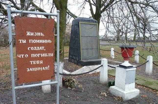 с. Забарино Зачепиловского р-на. Памятный знак погибшим 80 односельчанам