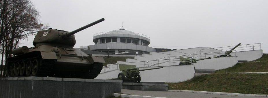 Музей и образцы военной техники