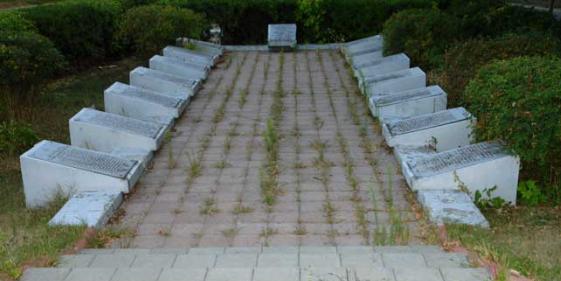 Мемориальные плиты на братской могиле