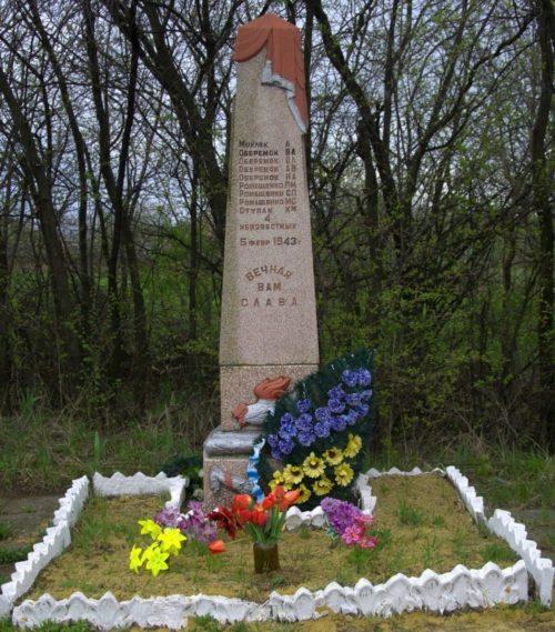 с. Забавное Изюмского р-на. Памятник установлен на братской могиле, в которой похоронено 9 воинов в.т.ч. 4 неизвестных, погибших при освобождении села