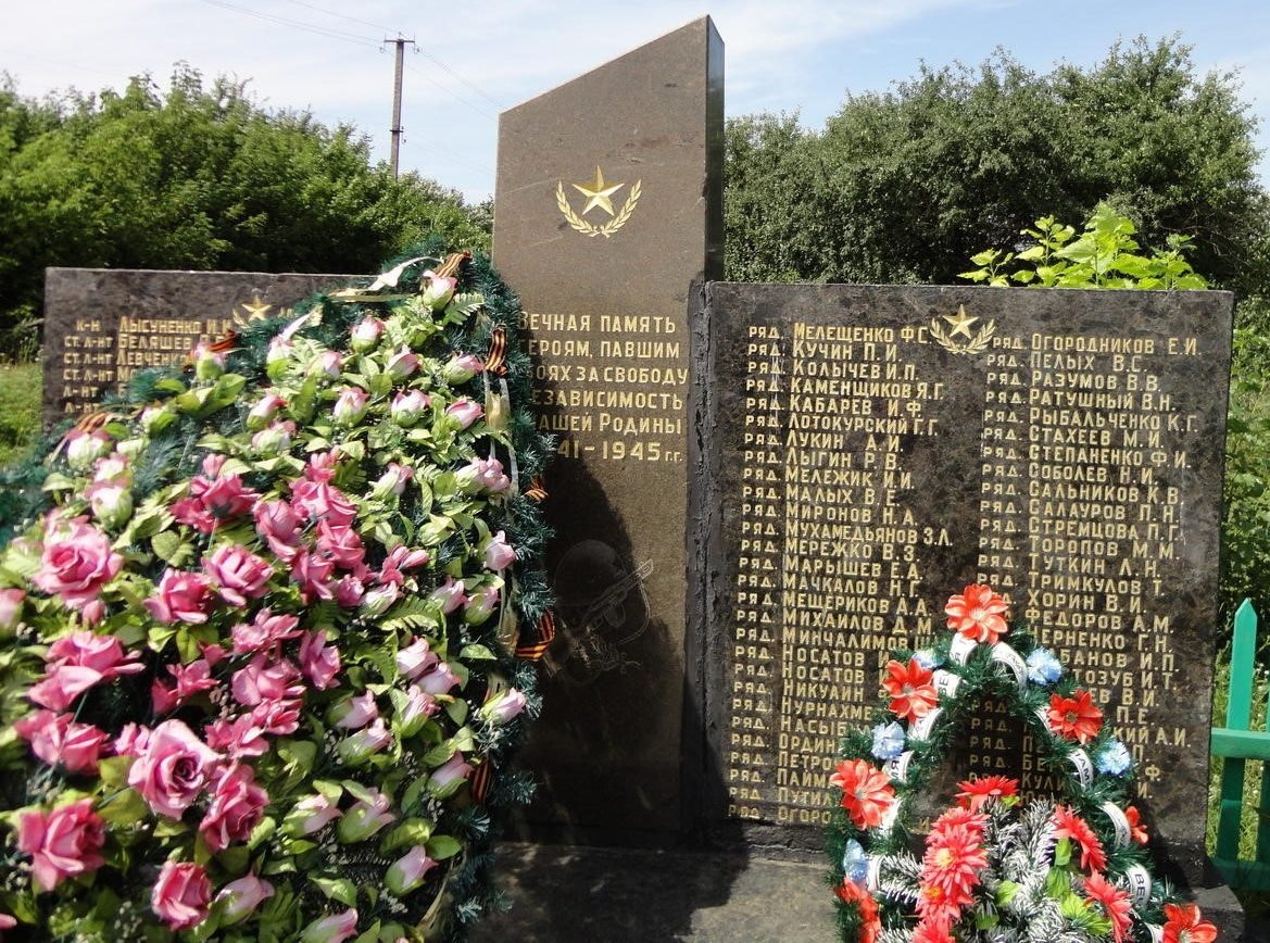 с. Должанка Великобурлукского р-на. Памятная стела на братской могиле, в которой похоронено 105 советских воинов