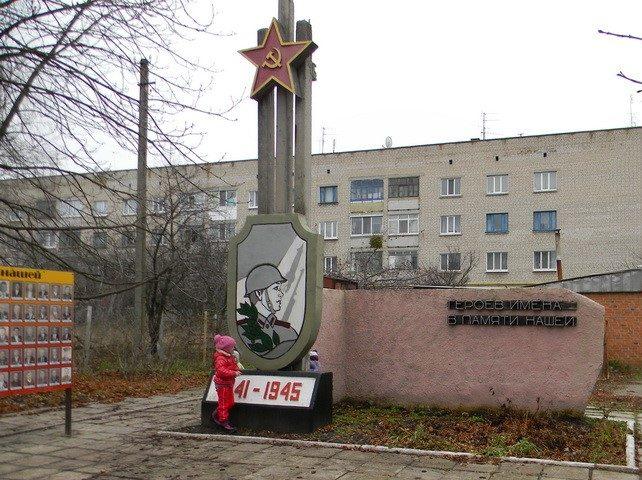 с. Борки Змиевского р-на. Памятный знак погибшим землякам на аллее Славы у железнодорожной станции