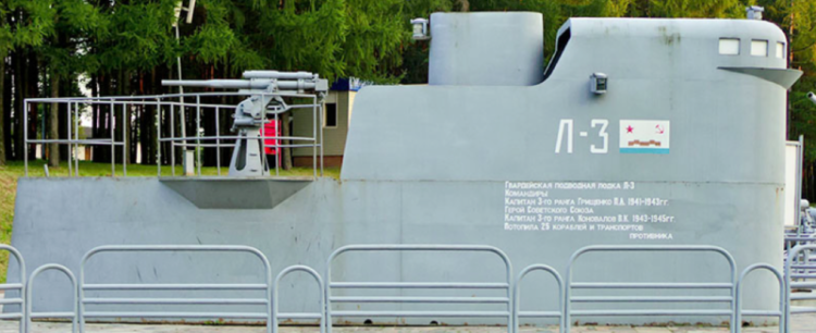Рубка подводной лодки «Л-3» (Фрунзовец)