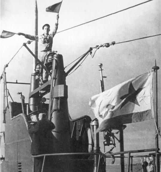 Подводная лодка «Щ-109»
