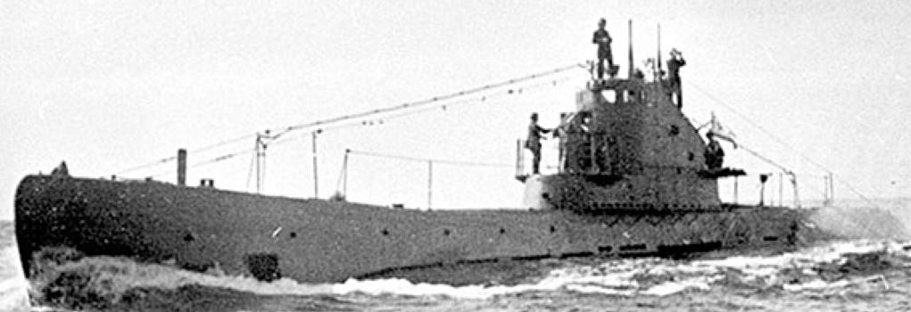 Подводная лодка «Щ-204» (Минога)