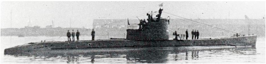 Подводная лодка «Щ-216»