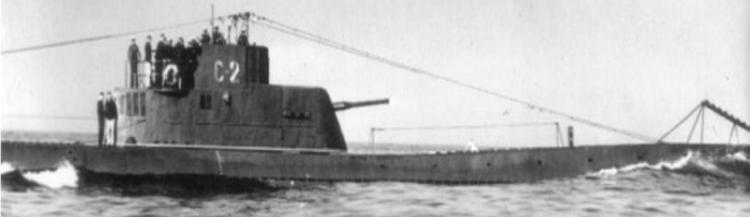 Подводная лодка «С-2»