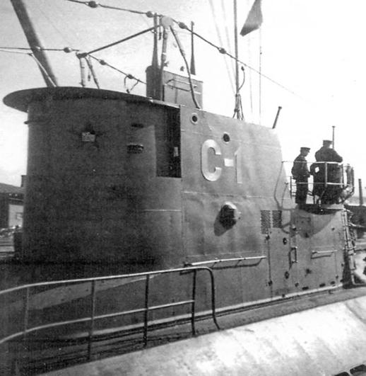 Подводная лодка «С-1»