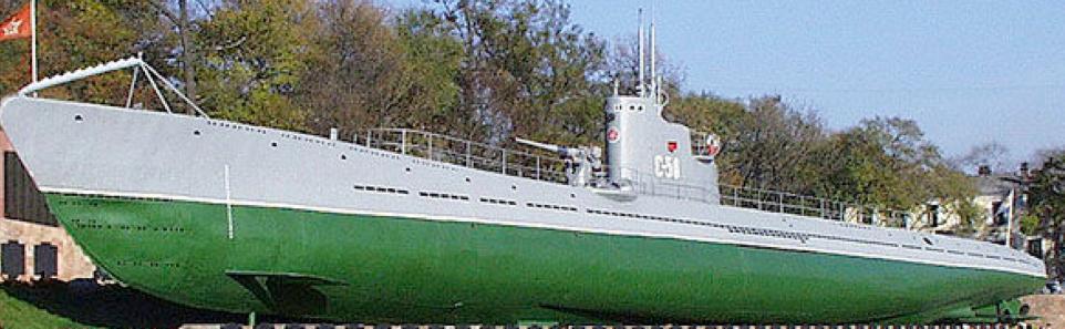 Подводная лодка «С-56»
