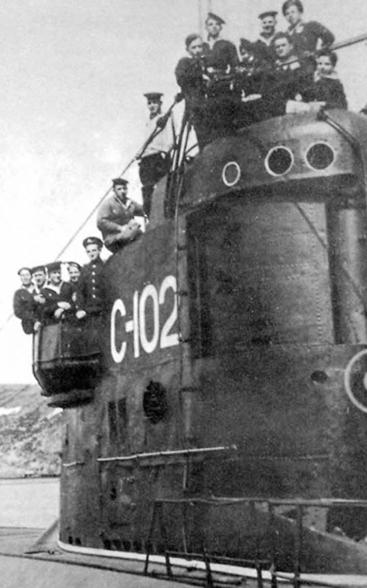 Подводная лодка «С-102»