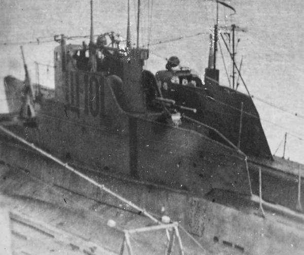 Подводная лодка «Щ-101»