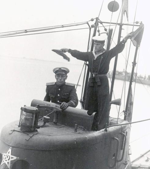 Подводная лодка «М-79»