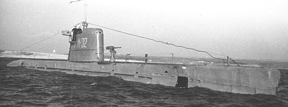 Подводная лодка «М-32»