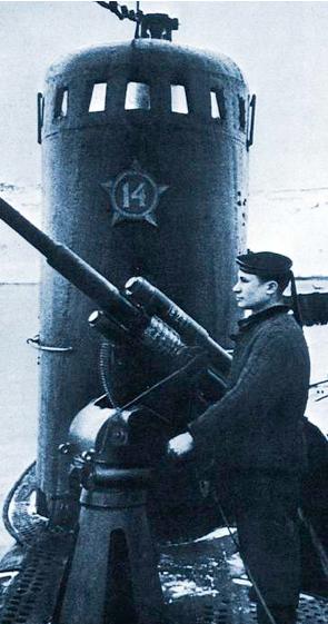 Подводная лодка «М-14»