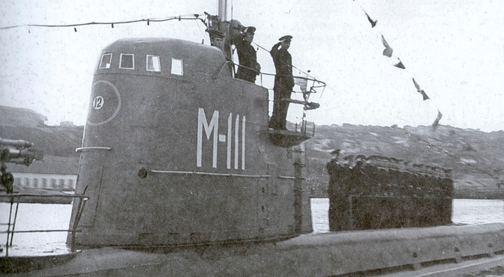 Подводная лодка «М-111»