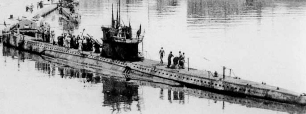 Подводная лодка «Smeli»