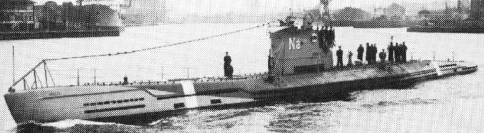Подводная лодка «Neptun»
