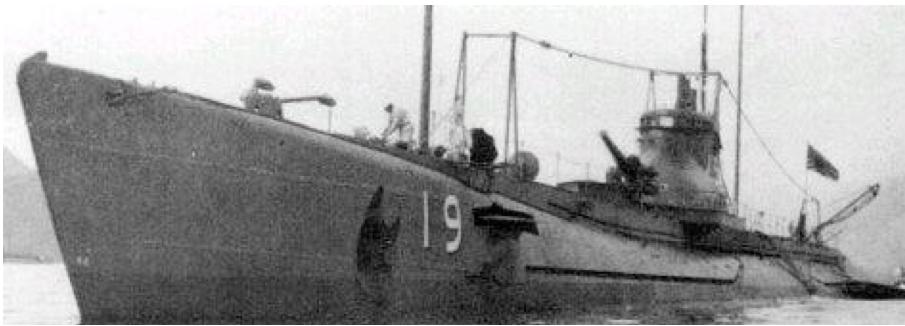 Подводная лодка «I-59»
