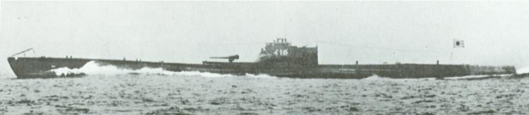 Подводная лодка «I-16»