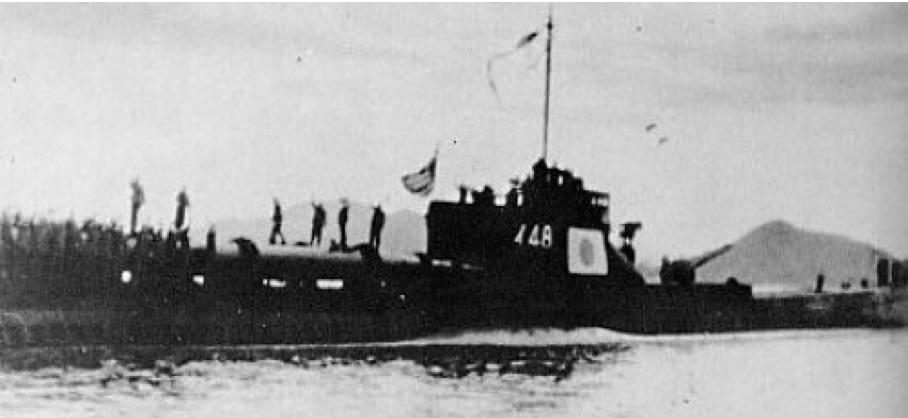 Подводная лодка «I-48»