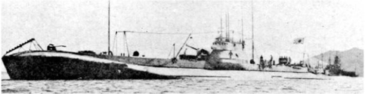 Подводная лодка типа «Hei-Gata C-3»