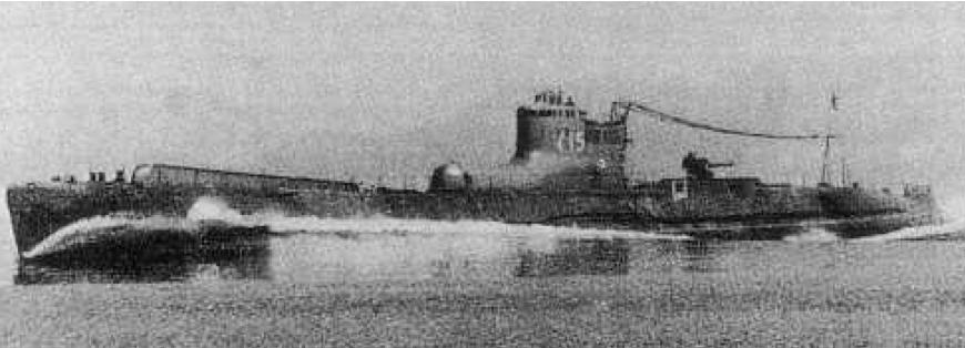 Подводная лодка «I-15»