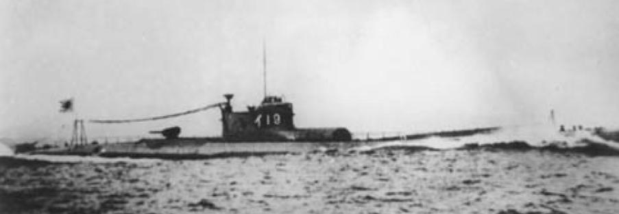 Подводная лодка «I-19»