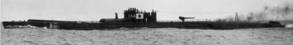 Подводная лодка «I-54»