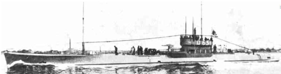 Подводная лодка «RO-60»