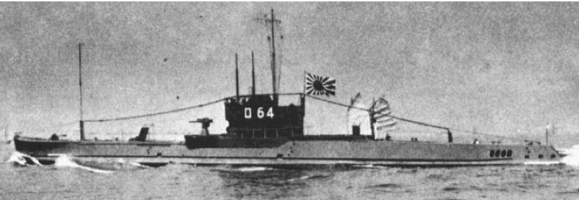 Подводная лодка «RO-64»
