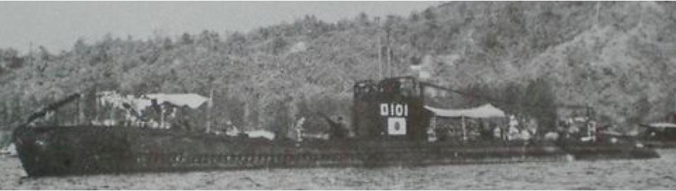 Подводная лодка «RO-101»