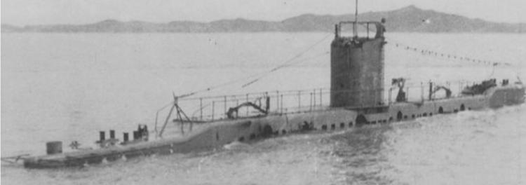 Подводная лодка «YU-1001»
