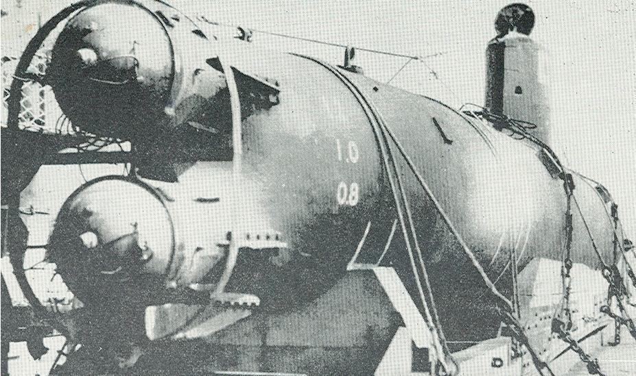 Подводная лодка «HA-69»