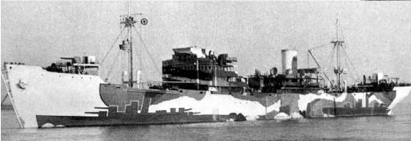 Прорыватель заграждений «Spbr-15» (Taronga)